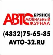 Эвакуатор ГАИ в Минске отбуксировал ваш автомобиль на штрафстоянку